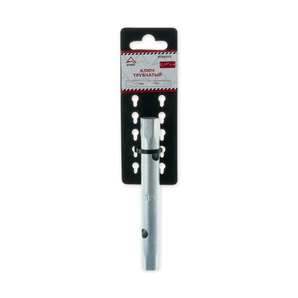Трубчатый ключ arnezi 13x17мм 00-01167061