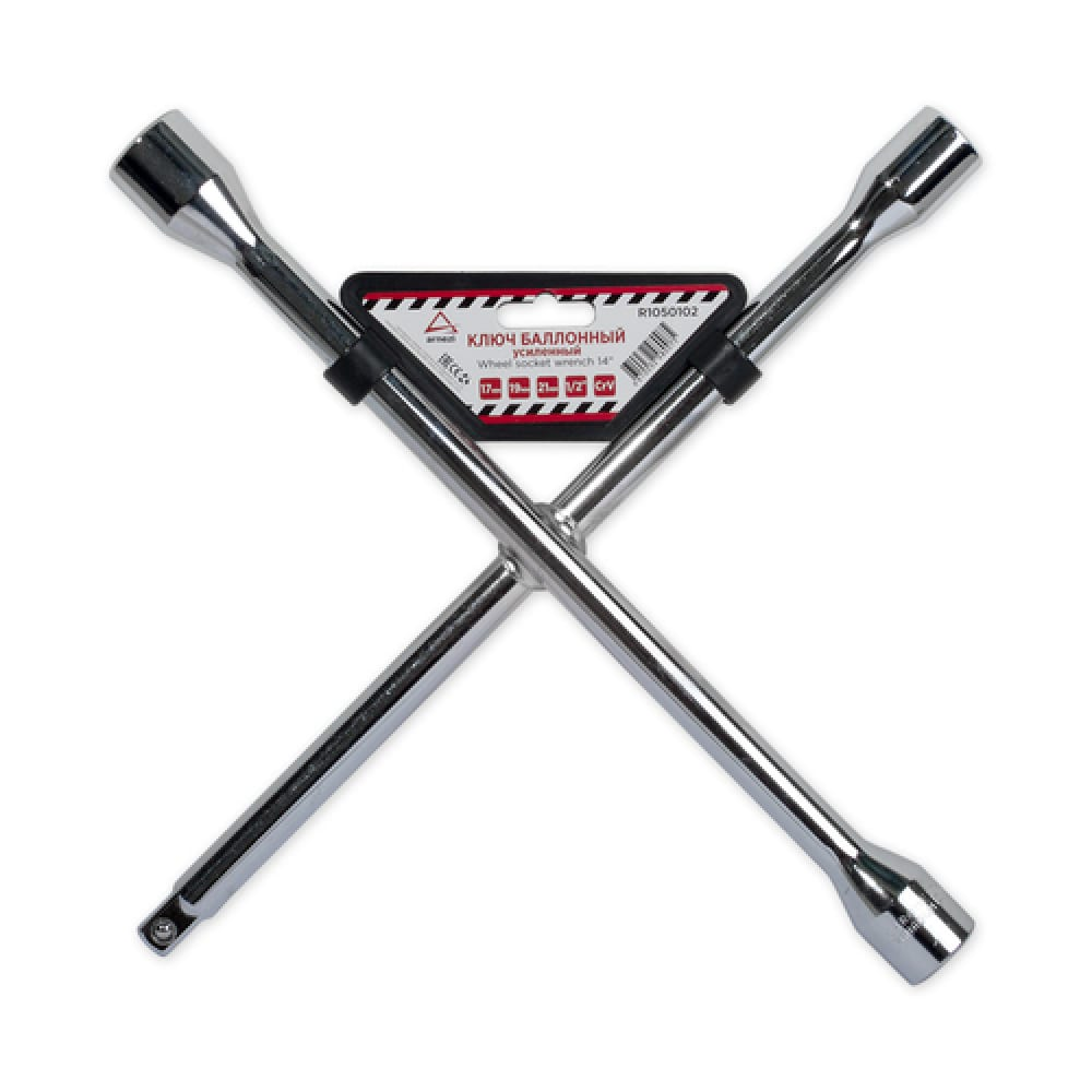Баллонный ключ arnezi крестовой 16 17x19x21x1/2 dr, crv, усиленный 00-01126094