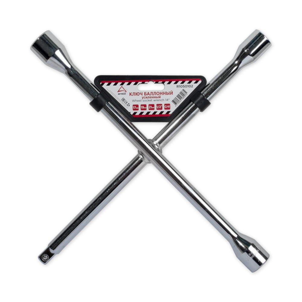 Баллонный ключ arnezi крестовой 14 17x19x21x1/2 dr, crv, усиленный 00-01126093