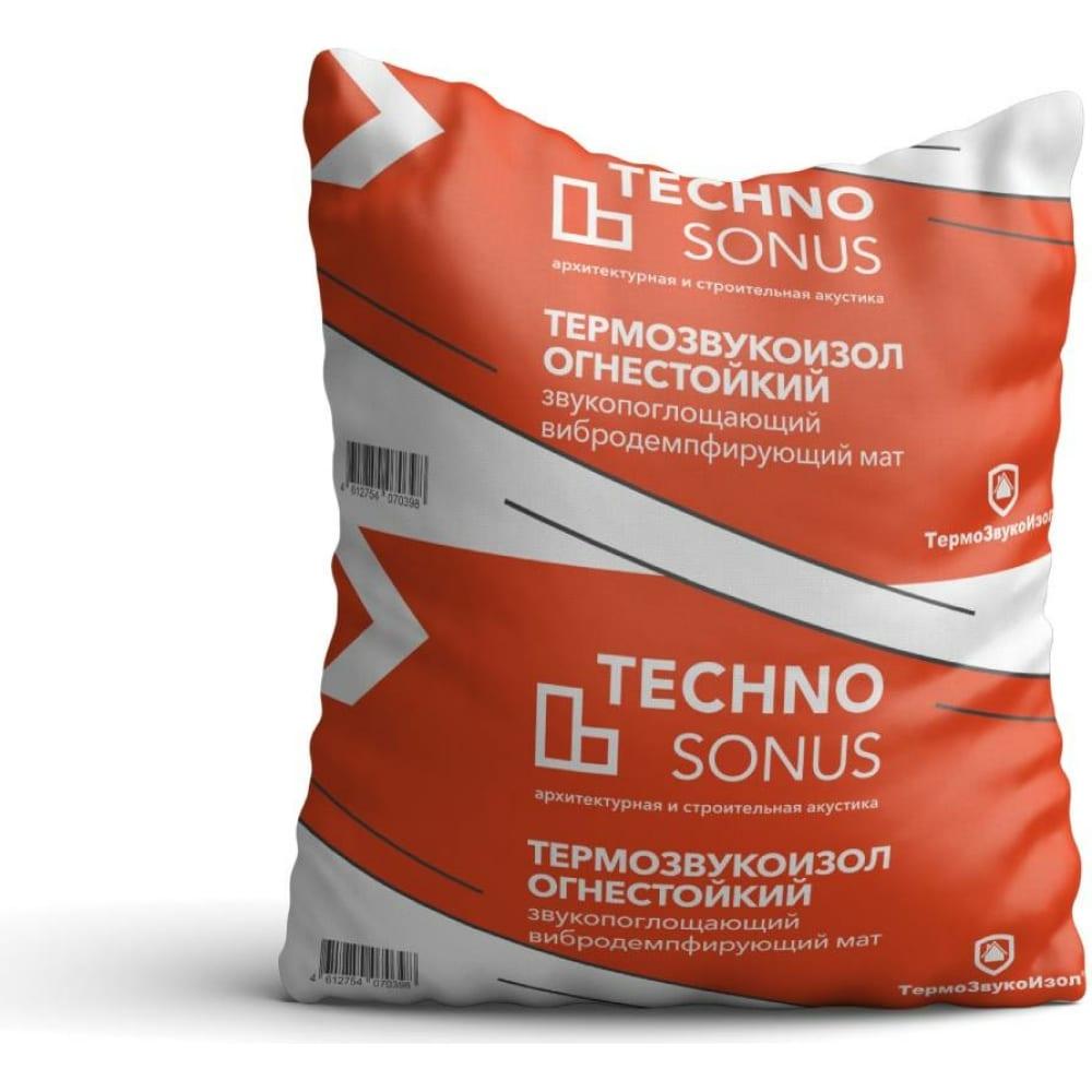 Купить Мат для звукоизоляции термозвукоизол огнестойкий (5х1.5 м; 13 мм; 7.5 кв.м) техносонус 1300100004