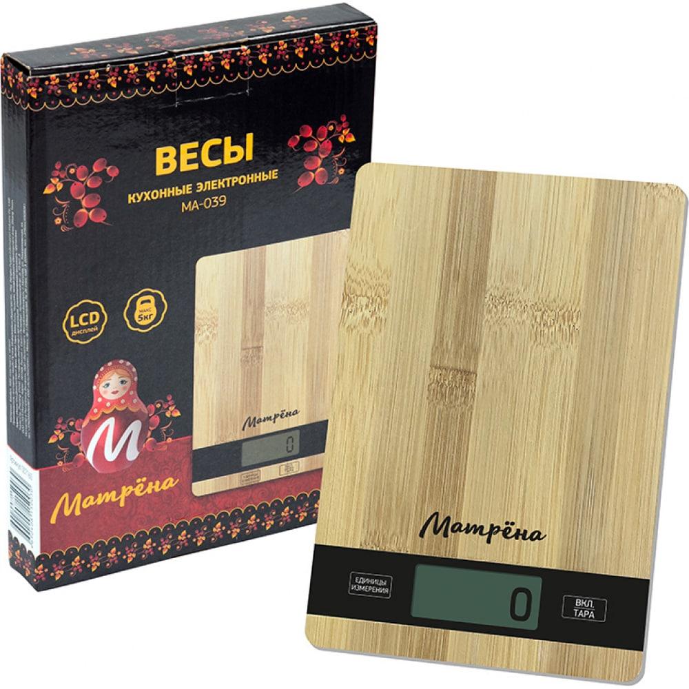 Купить Кухонные электронные весы матрёна ма-039 007160