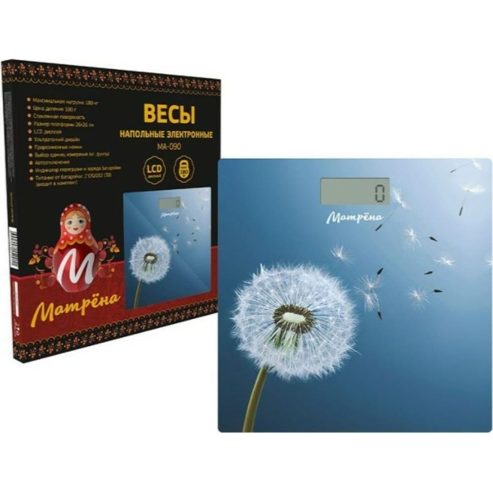 Напольные электронные весы матрёна ма-090 одуванчик стеклянная поверхность, 180 кг 007836