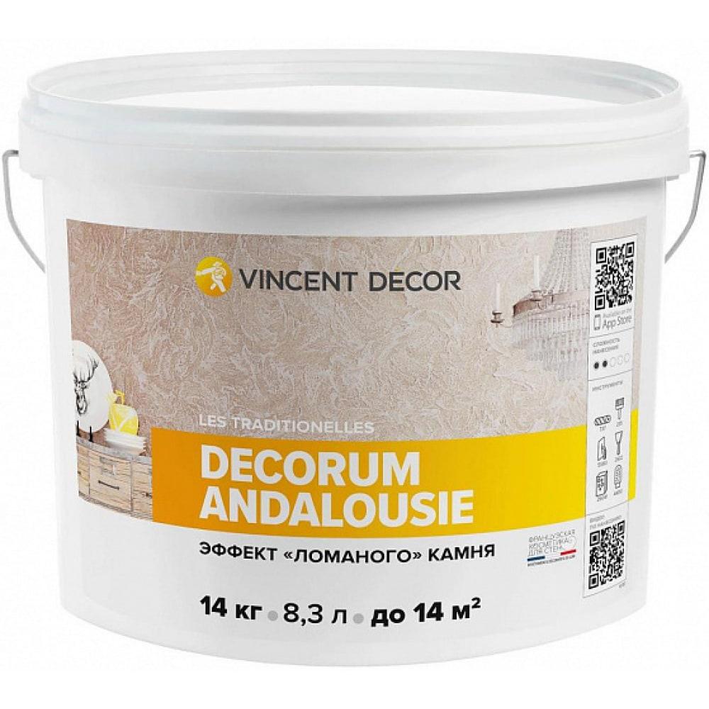 Штукатурка декоративная decorum andalousie с эффектом ломаного камня 14 кг vincent decor 103-014