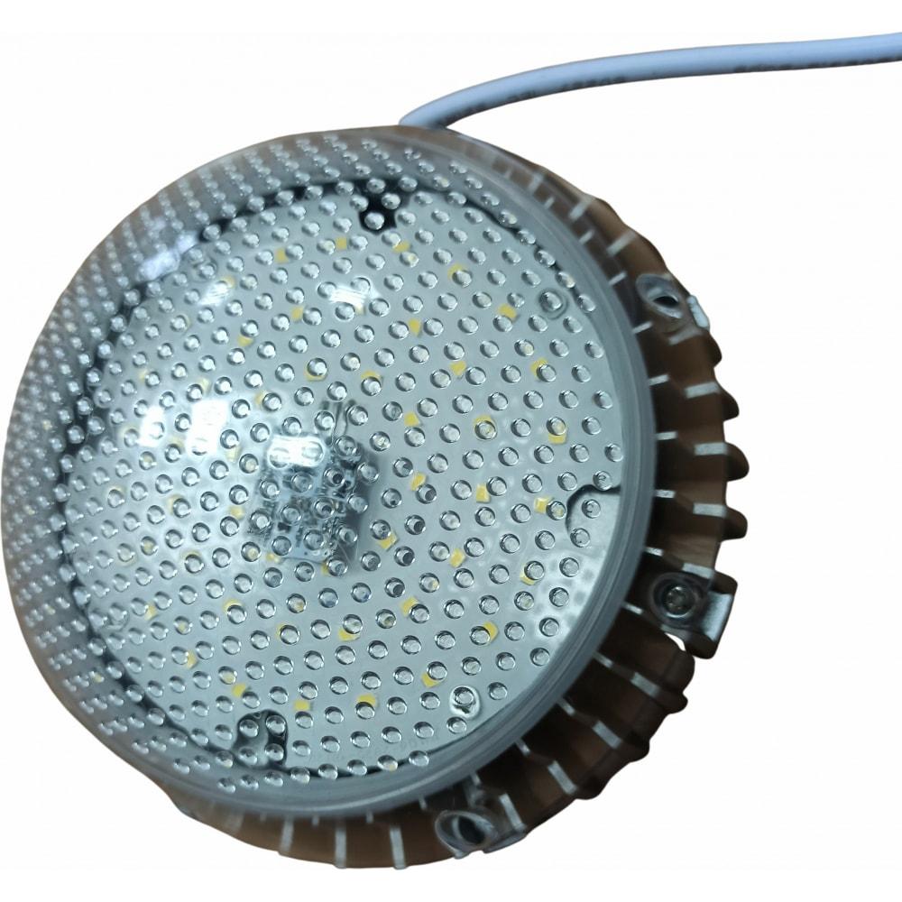 Светодиодный антивандальный светильник kraso жкх 12 вт круглый корпус 6000к 1440лм ip65 acr-s12