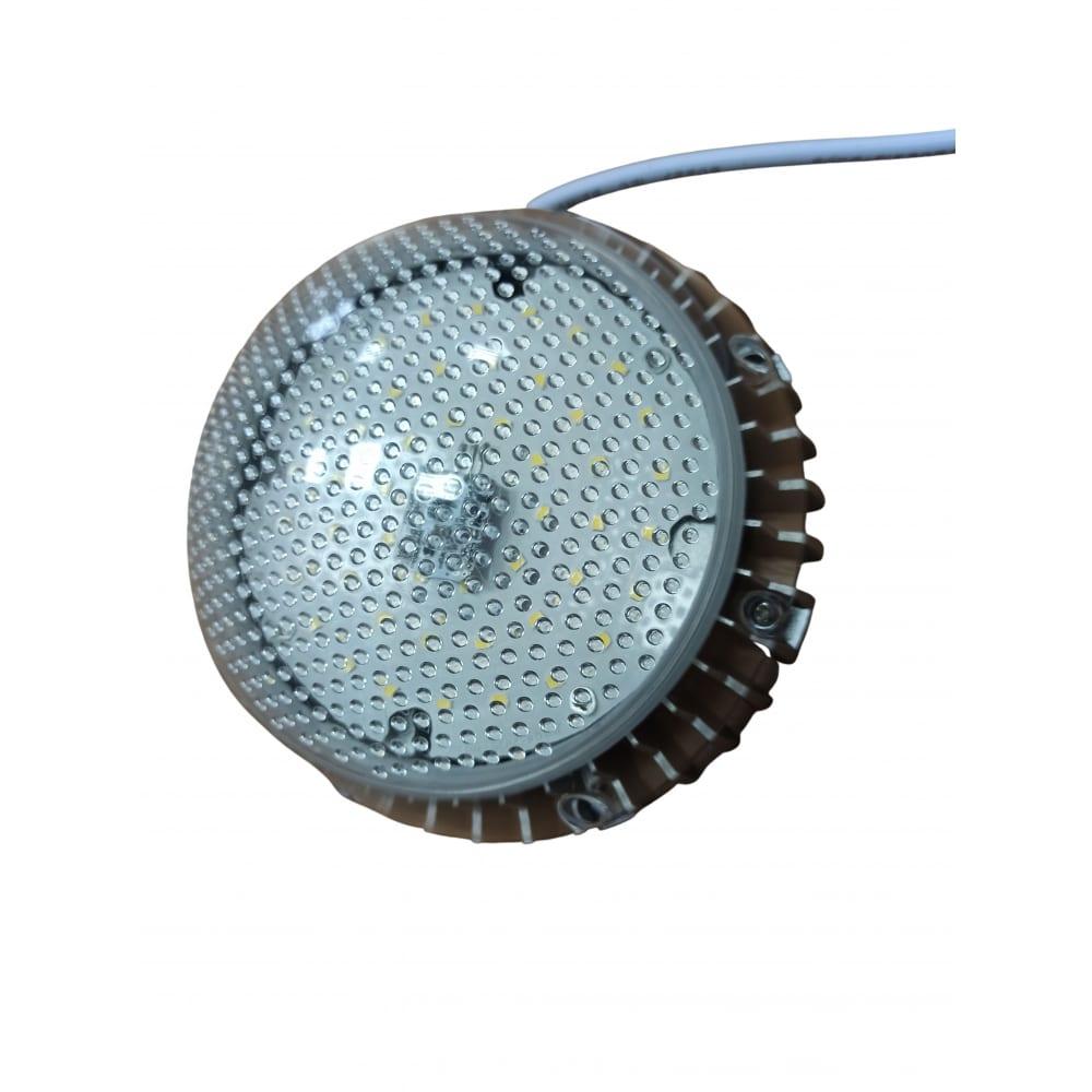 Светодиодный антивандальный светильник kraso жкх 6 вт круглый корпус 6000к 720лм ip65 acr-s6