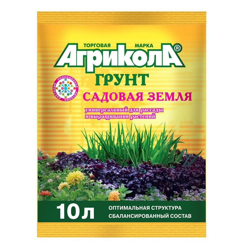 Грунт грин бэлт агрикола садовая земля, 10 л 58-065