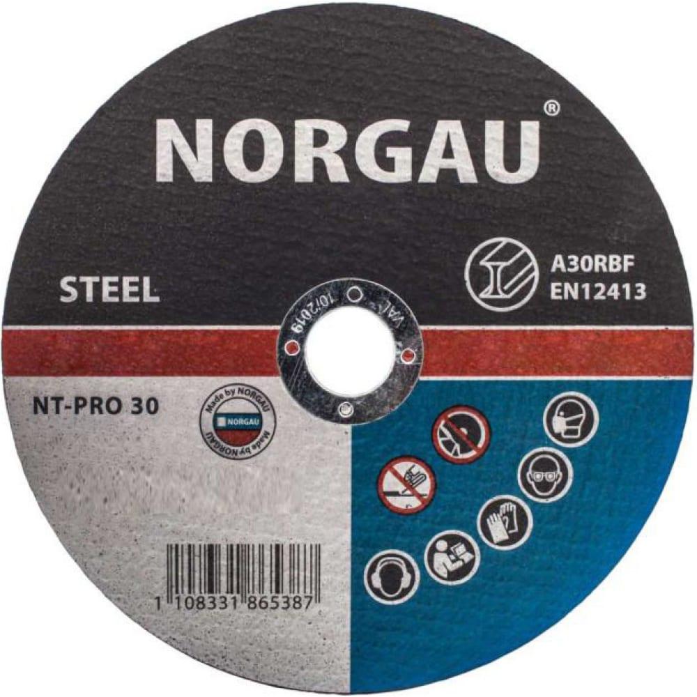 Диск отрезной по стали nt-pro 30 (180x2х22.2 мм) norgau 083307018
