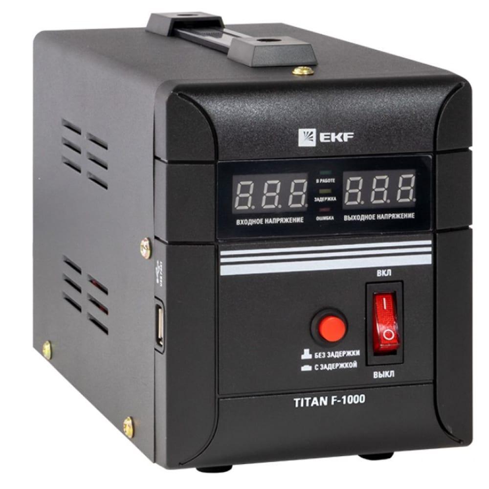 Напольный стабилизатор напряжения ekf titan f-1000 proxima stab-f-1000