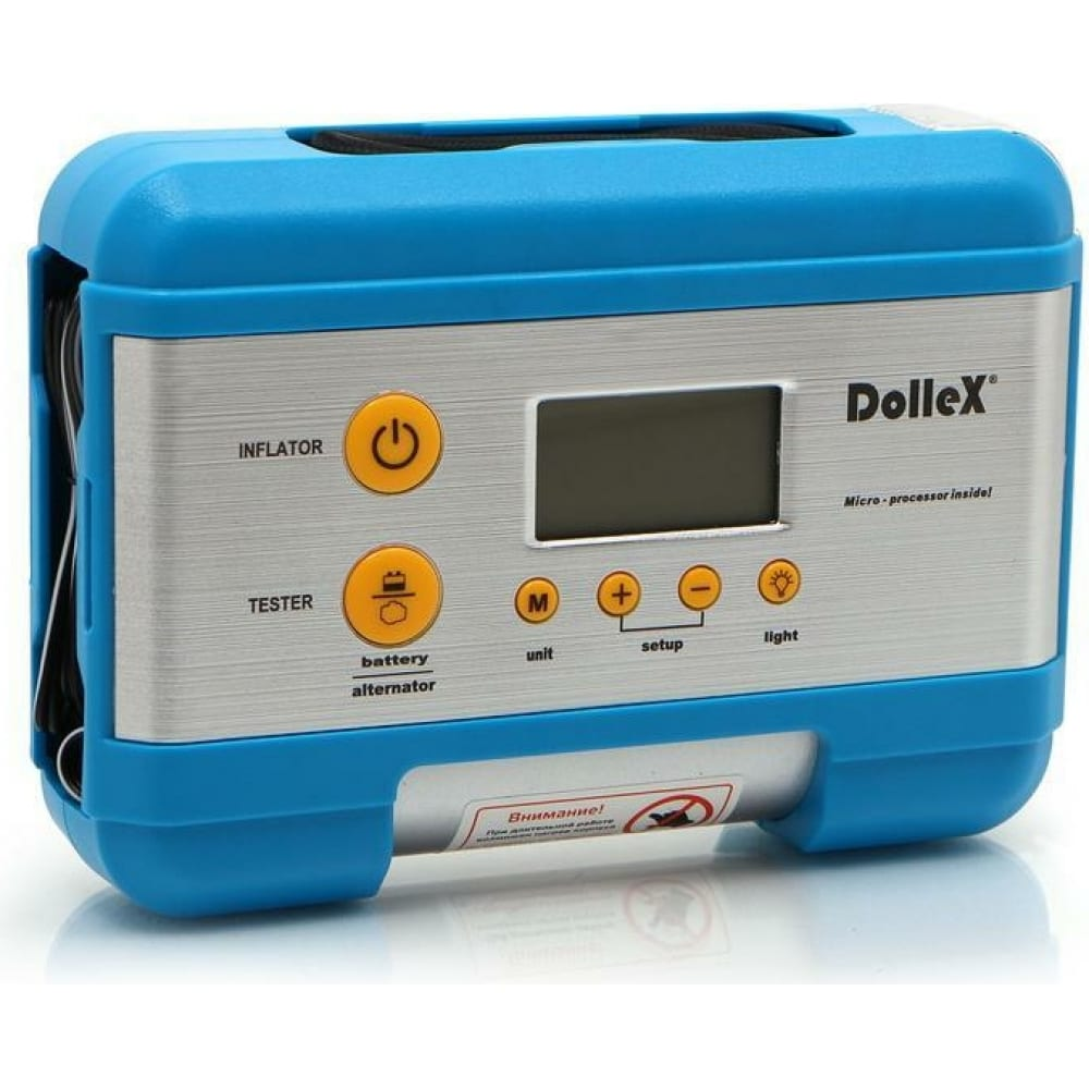 Купить Компрессор dollex 12 в, 15 a, 7 атм, 30 л/мин, предохранитель, фонарь, цифровой манометр, тестер, сумка dl-8101