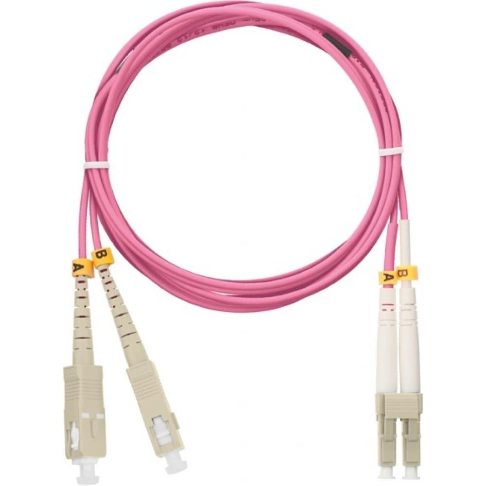 Переходной оптический шнур nikomax, mm 50/125 om4, sc/upc-lc/upc, двойной, 2 мм, 1 м nmf-pc2m4c2-scu-lcu-001