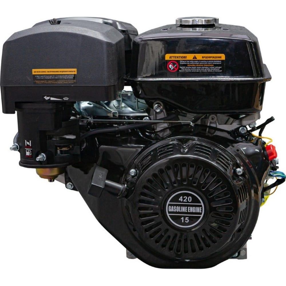 Двигатель dk190f-s 15 лс, зимний dinking дви069