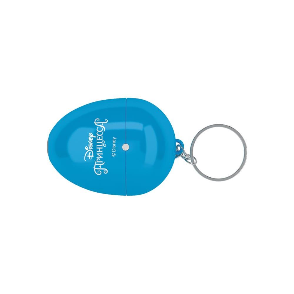Мультфонарик-брелок фотон кр-0905-1, disney принцесса, голубой 23309