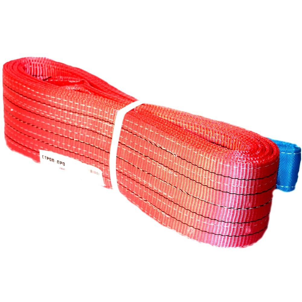 Текстильный петлевой строп строп-про стп 5т 8м sp00160