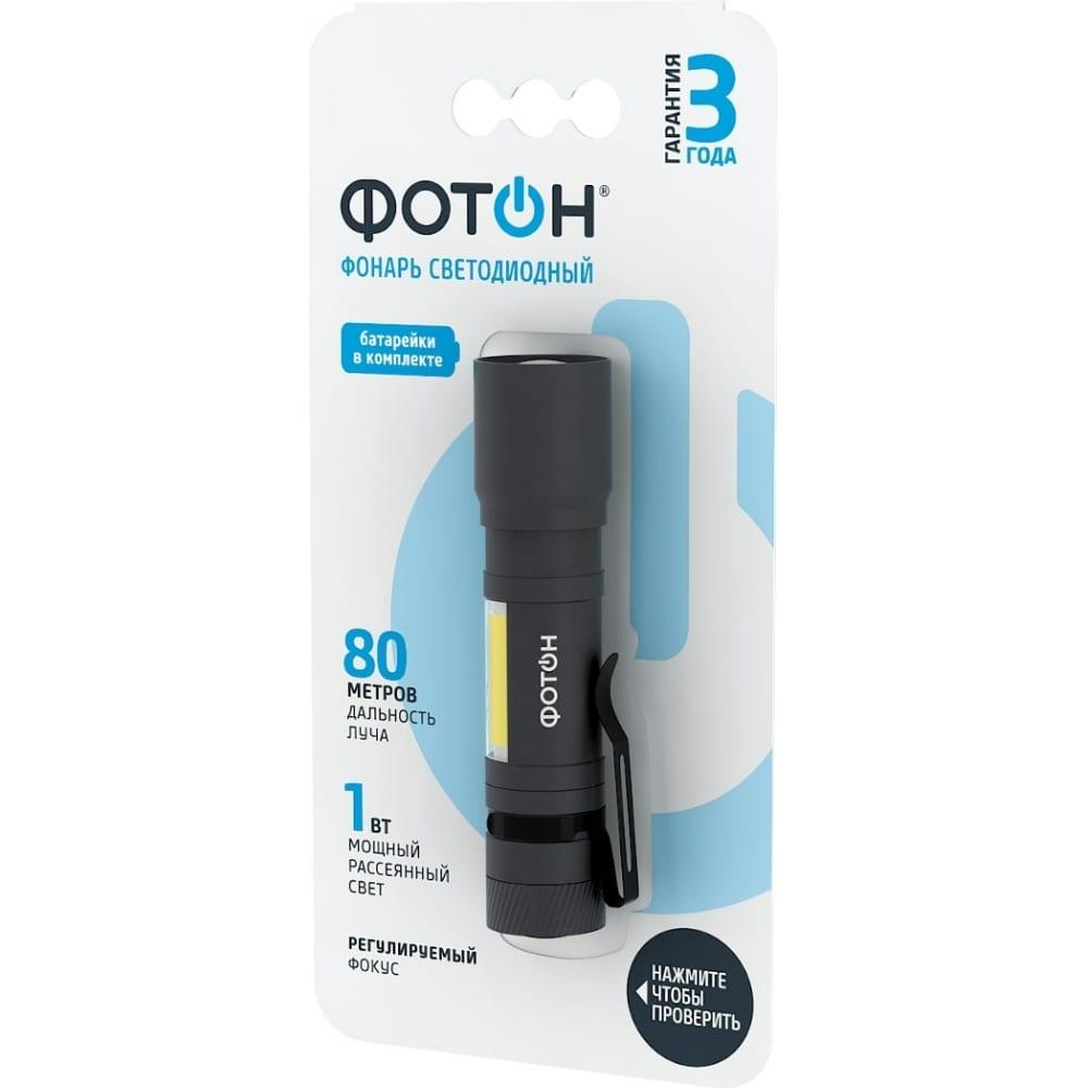 Туристический светодиодный фонарь фотон ms-600, 1w+1w, 1хlr6 в комплекте, черный 23836