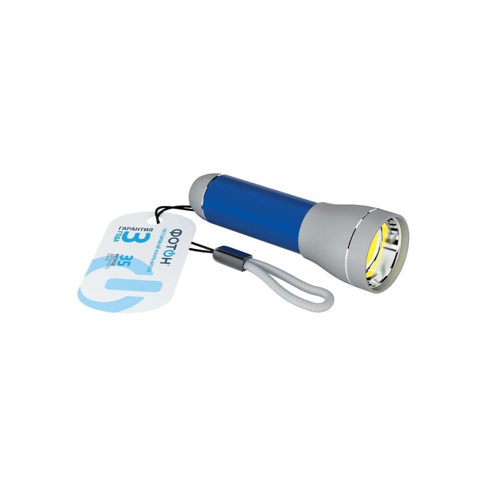 Светодиодный фонарь-брелок фотон к-200, 1хlr6 в комплекте, синий 23828