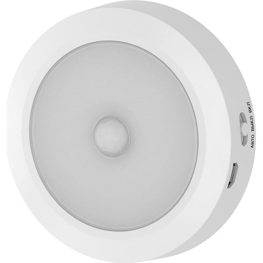 Аккумуляторный светодиодный фонарь-светильник фотон nlа-500 23865