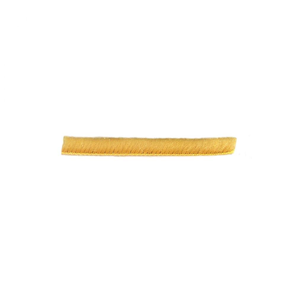 Щеточный уплотнитель mebax 7х6 золото, в пакете, 6м 00-00001424