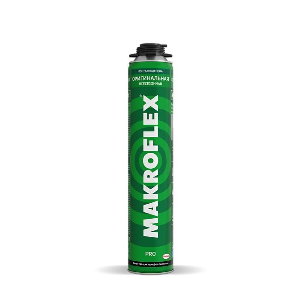 Всесезонная монтажная пена makroflex оригинальная про 750мл б0048516