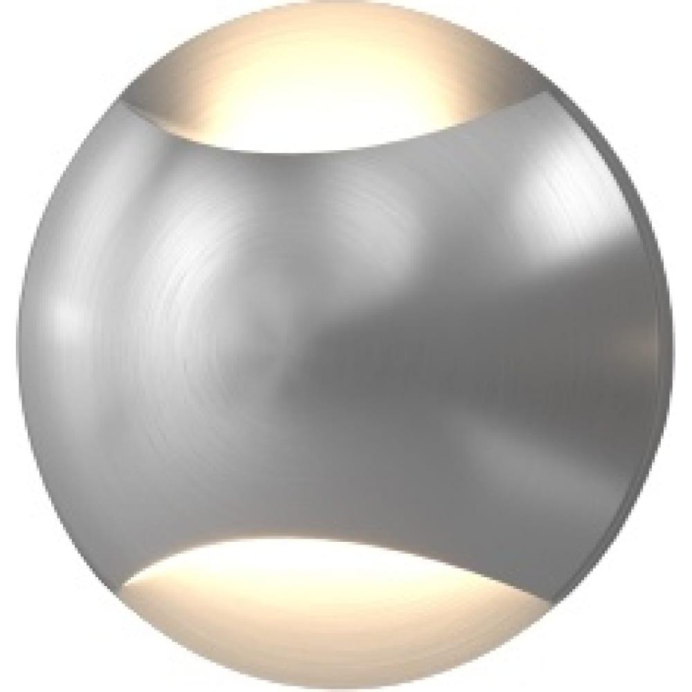 Купить Светодиодный светильник (подсветка для лестниц) elektrostandard mrl led 1105, алюминий a050601