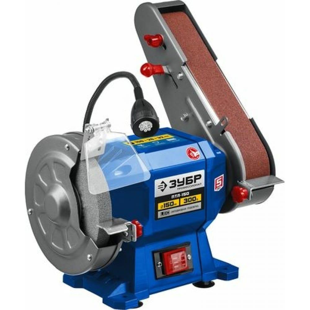 Купить Заточной станок с шлифовальной лентой зубр d150 мм, 300 вт, птл-150