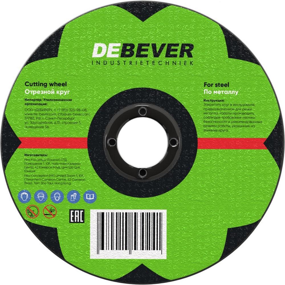 Купить Диск отрезной по металлу (230х2.5х22 мм) debever nwc23025229s