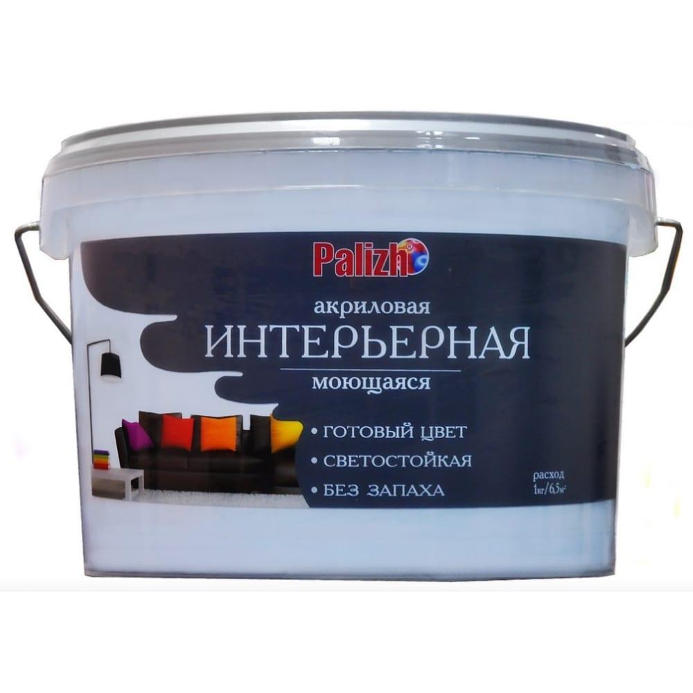 Купить Акриловая краска palizh интерьерная моющаяся №316 черный трюфель 3, 3кг 1/4 11605607