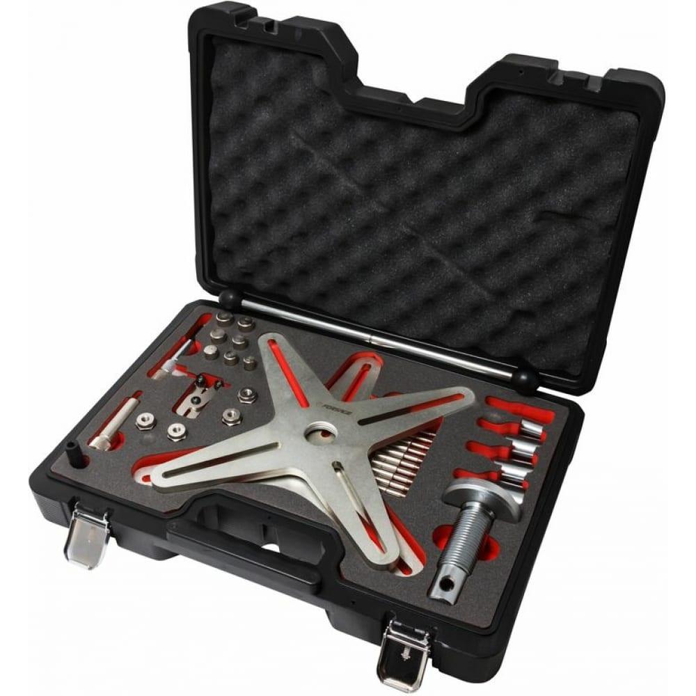 Купить Набор инструментов для замены сцепления forsage pemium 39 предметов, в кейсе f-917t8ad