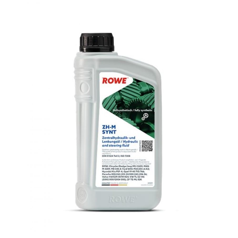 Специальная гидравлическая жидкость rowe hightec zh-m 30509-0010-99