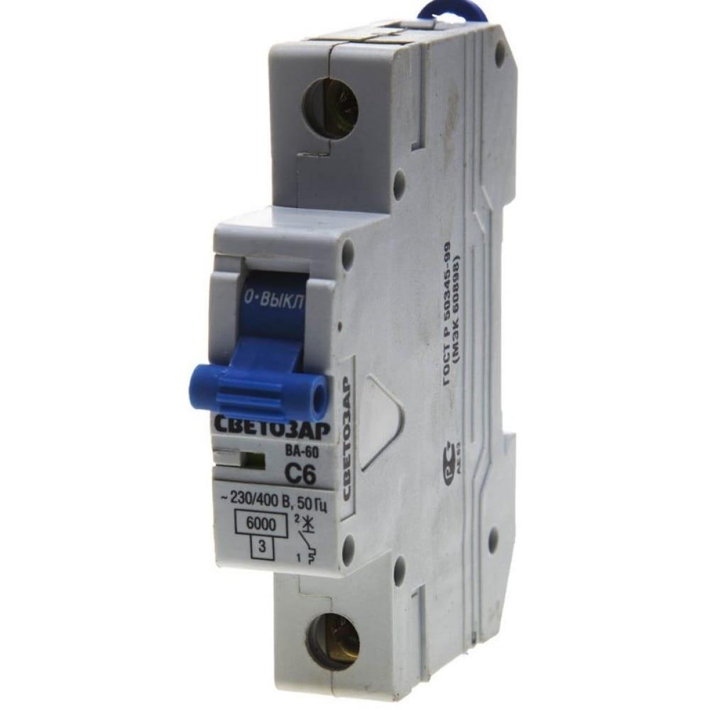 Автоматический выключатель светозар 1-полюсный, 6 a, c, откл. сп. 6 ка, 230 / 400 в sv-49061-06-c