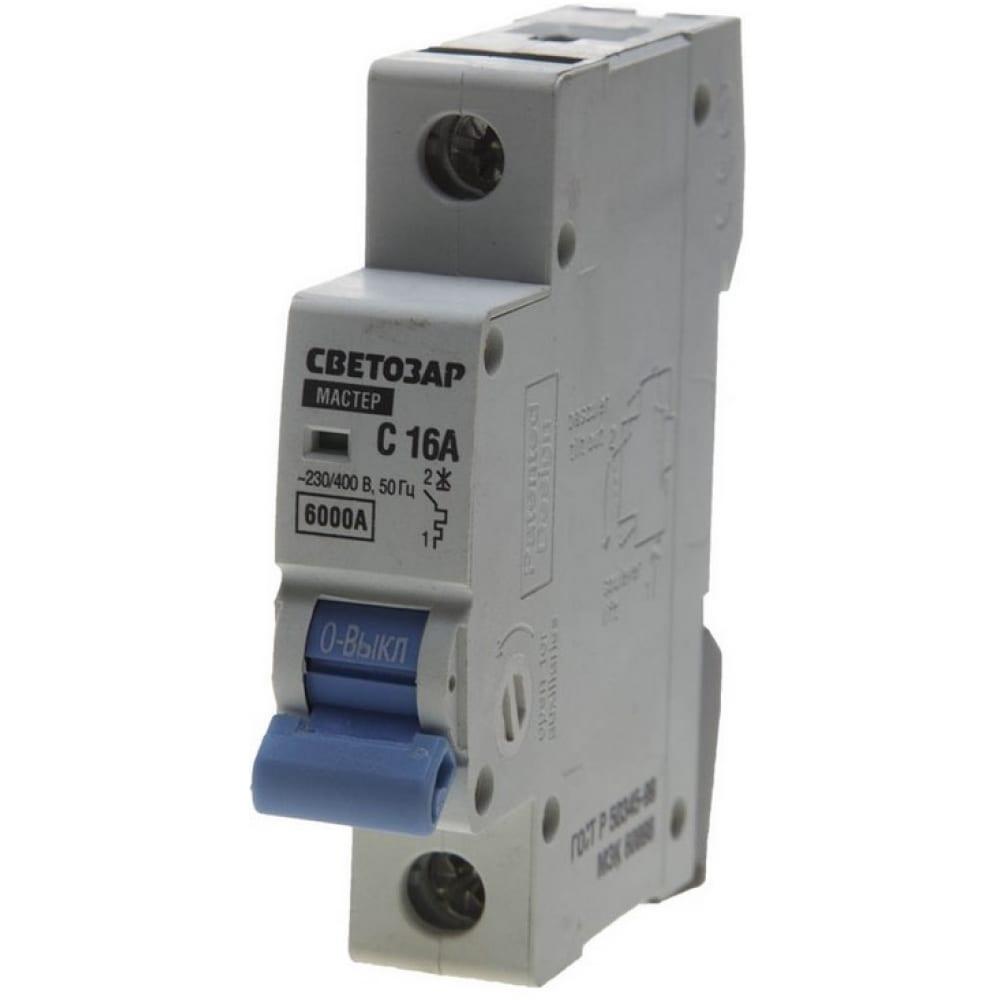 Автоматический выключатель светозар 1-полюсный, 16 a, c, откл. сп. 6 ка, 230 / 400 в sv-49061-16-c