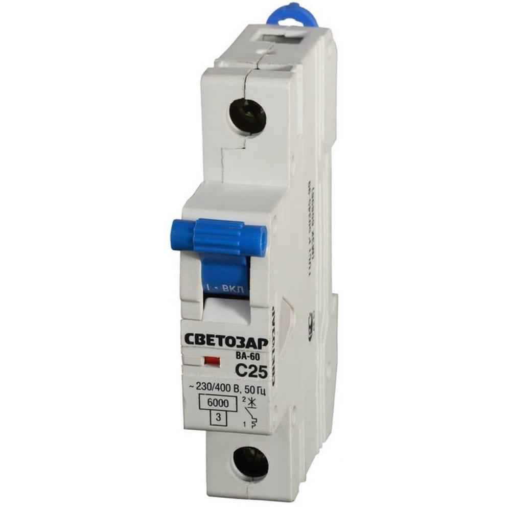 Автоматический выключатель светозар 1-полюсный, 25 a, c, откл. сп. 6 ка, 230 / 400 в sv-49061-25-c