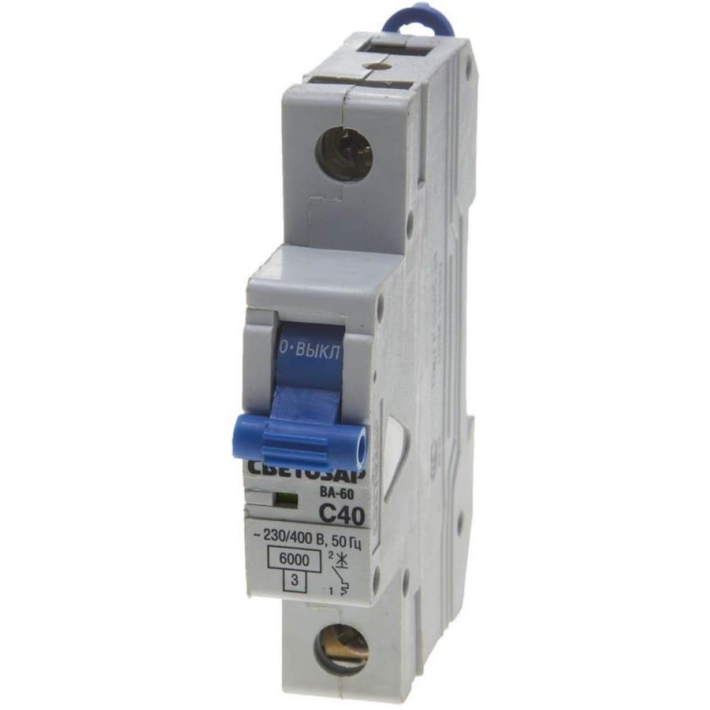 Автоматический выключатель светозар 1-полюсный, 40 a, c, откл. сп. 6 ка, 230 / 400 в sv-49061-40-c