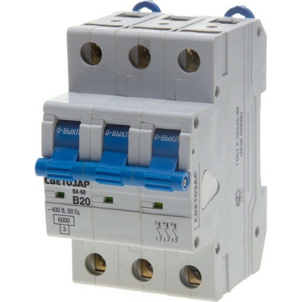 Автоматический выключатель светозар 3-полюсный, 6 a, b, откл. сп. 6 ка, 400 в sv-49053-06-b