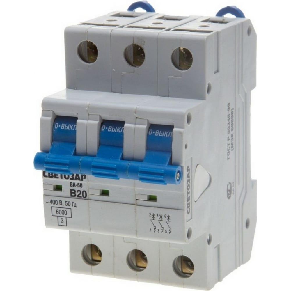 Автоматический выключатель светозар 3-полюсный, 20 a, b, откл. сп. 6 ка, 400 в sv-49053-20-b