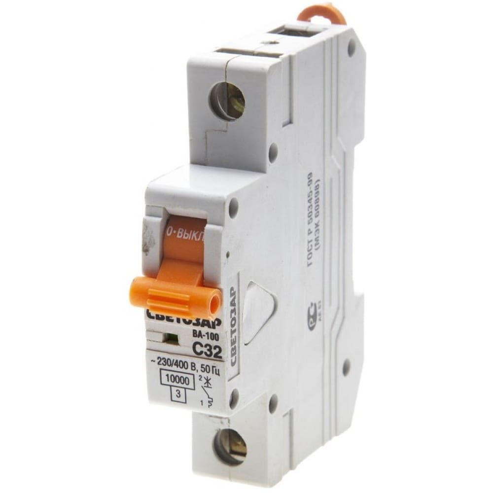 Автоматический выключатель светозар 1-полюсный, 32 a, c, откл. сп. 10 ка, 230 / 400 в sv-49071-32-c
