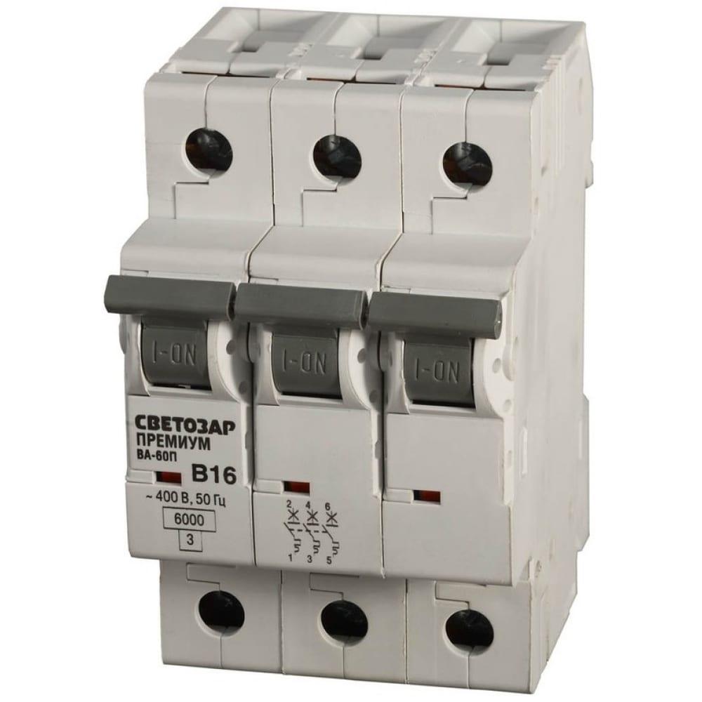 Автоматический выключатель светозар премиум 3-полюсный, 6 a, b, откл. сп. 6 ка, 400 в sv-49013-06-b