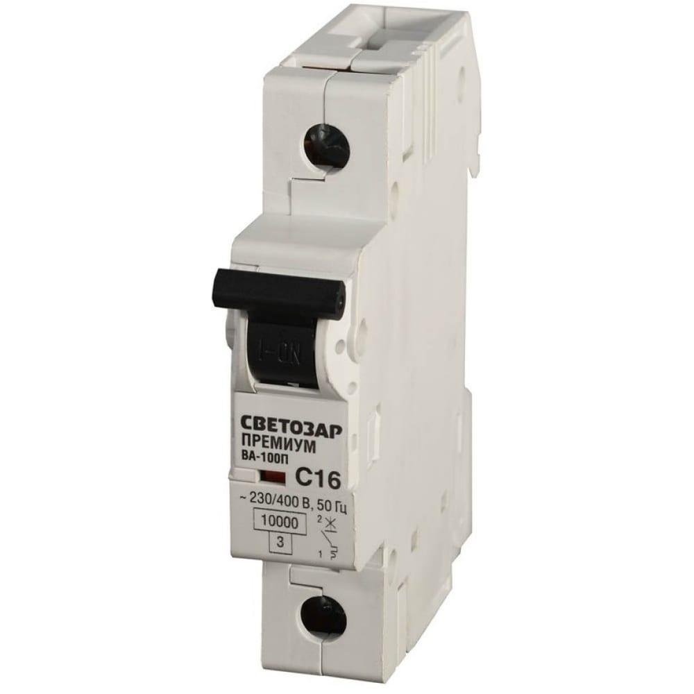 Автоматический выключатель светозар премиум 1-полюсный, 63 a, c, откл. сп. 10 ка, 230 / 400 в sv-49031-63-c