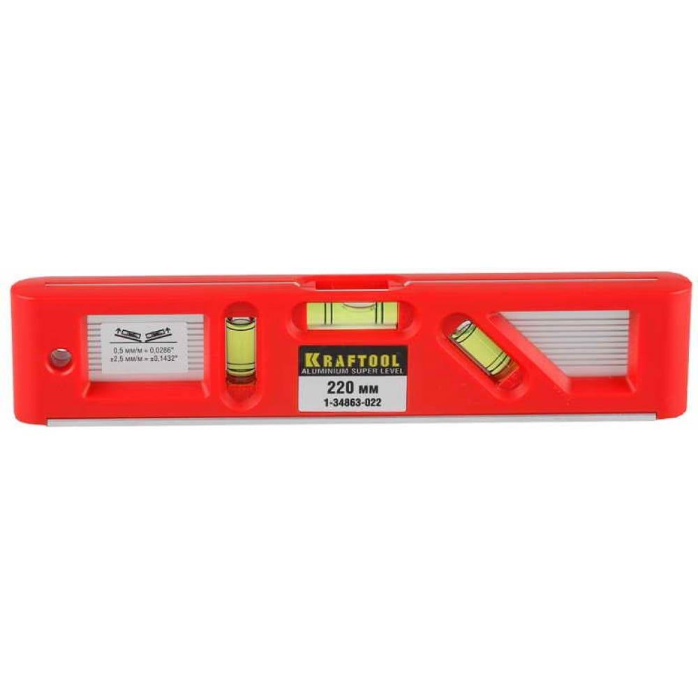 Купить Уровень с магнитом director level 220 мм kraftool 1-34863-022