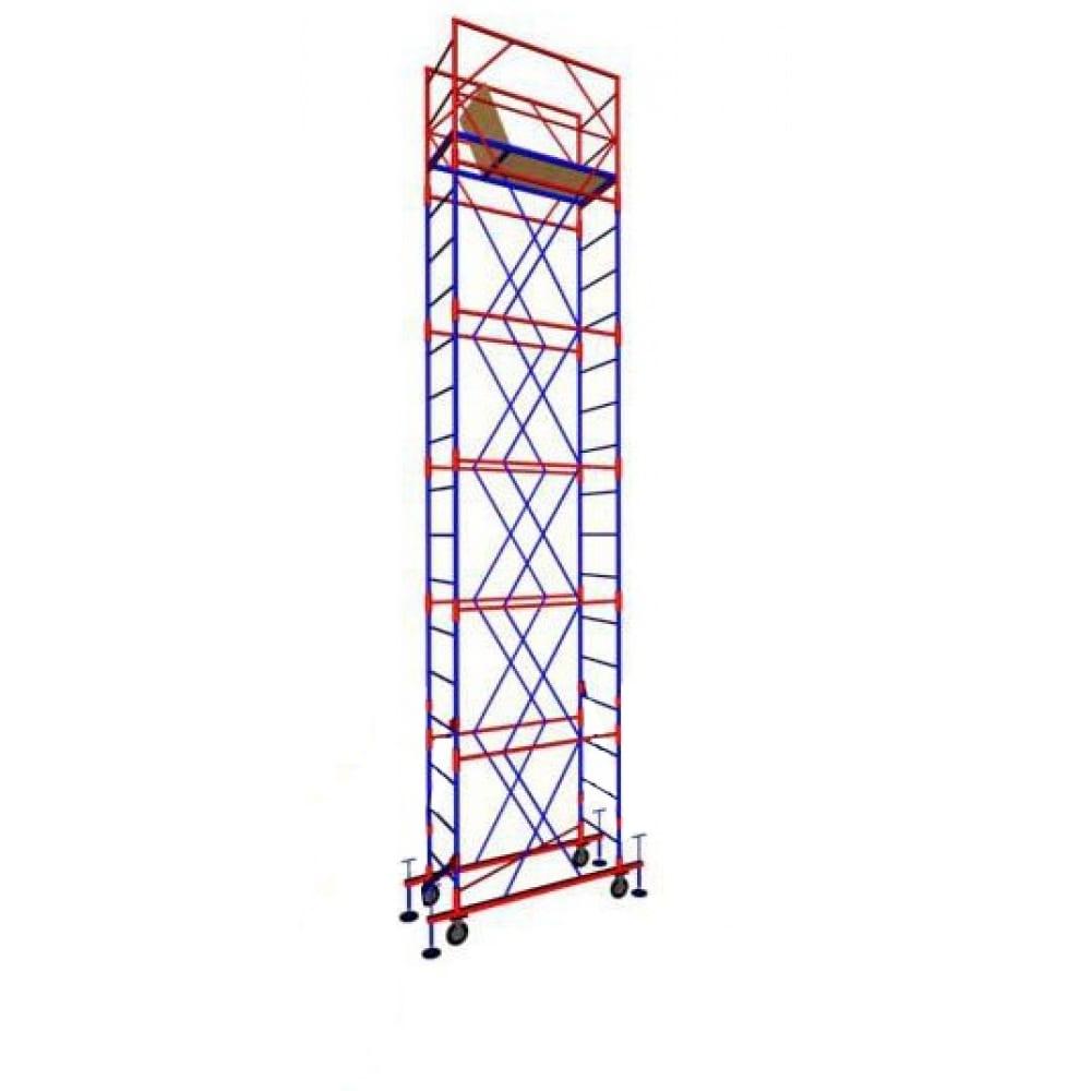 Вышка-тура мега мега-1 (н=6,2 м) 483Вышки - туры<br>Вес: 146 кг;<br>Высота площадки: 5.2 м;<br>Ширина площадки: 0.7 м;<br>Max высота: 6.2 м;<br>Max нагрузка: 250 кг;<br>Размер площадки: 1.6х0.7 м;<br>Длина площадки: 1.6 м;<br>Высота секции: 1.2 м;<br>Тип труб: труба ;<br>Площадка в комплекте: есть ;<br>Колеса в комплекте: есть ;<br>Опоры в комплекте: есть ;