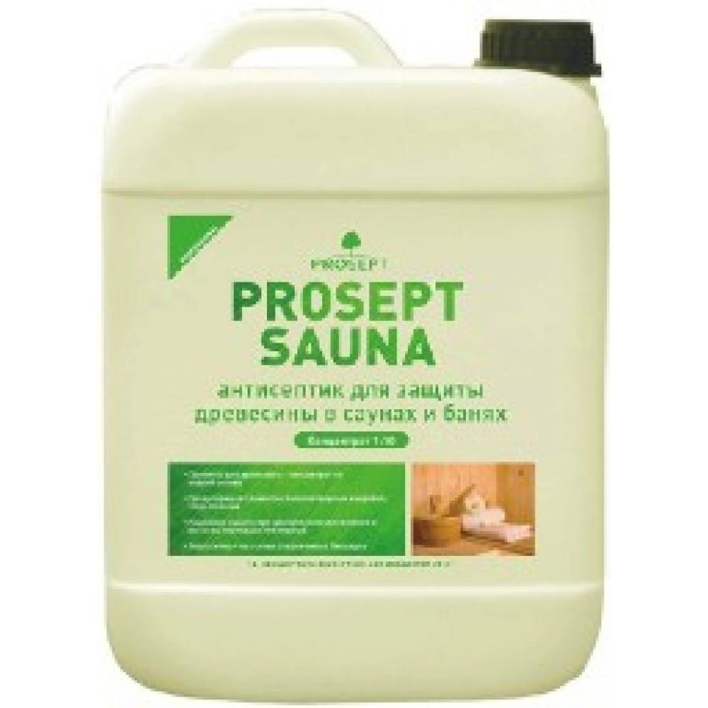 Антисептик для бань и саун prosept sauna, 5л 004-5