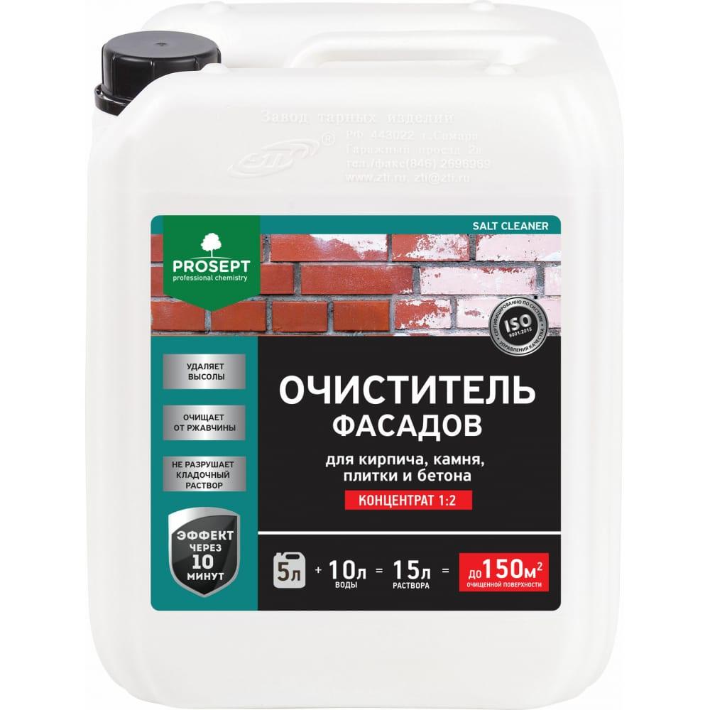 Купить Удалитель высолов с минеральных поверхностей prosept salt cleaner, 5л, концентрат 1:2, 021-5