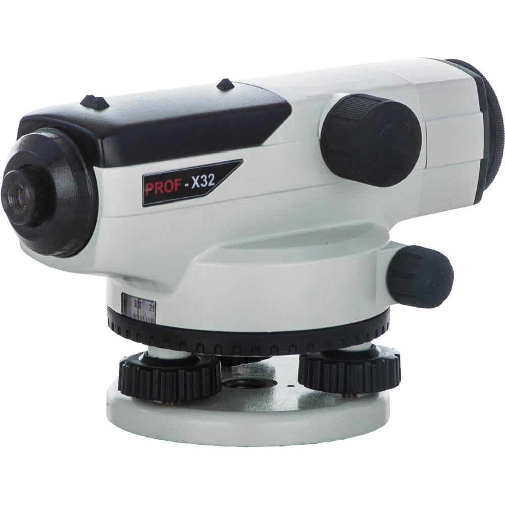 Купить Оптический нивелир ada prof x32 (с поверкой)