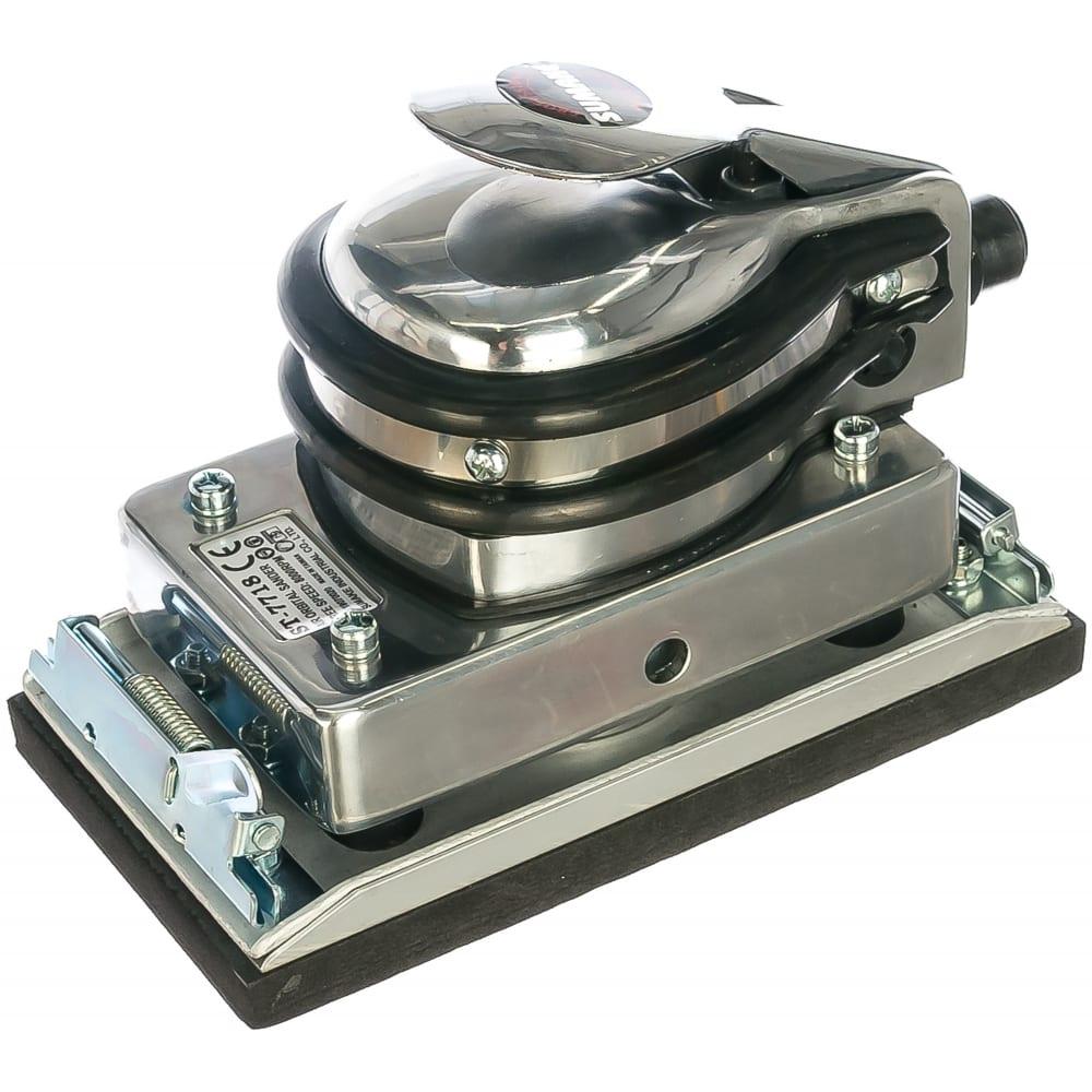 Пневматическая шлифовальная машина sumake st-7718
