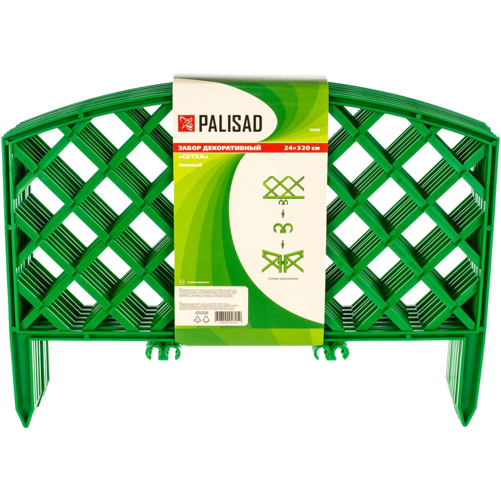 Купить Зеленый декоративный забор плетенка россия 65006