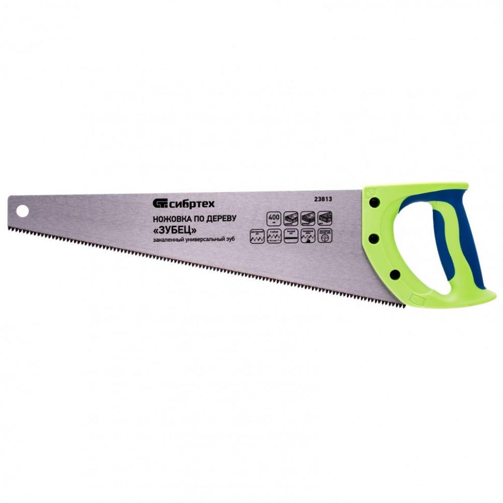 Ножовка по дереву сибртех 23813
