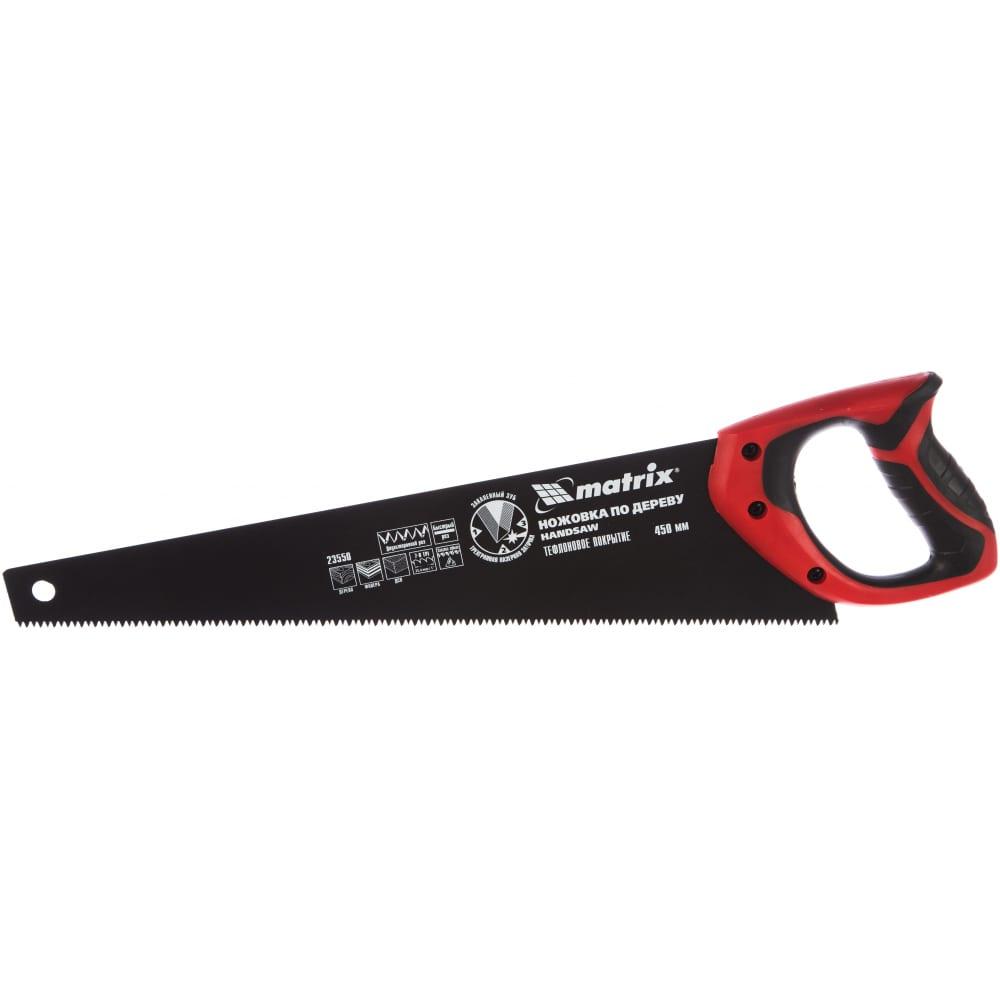 Ножовка по дереву matrix 23550