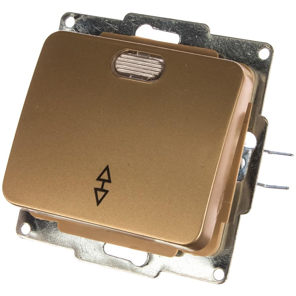 Выключатель проходной одноклавишный с индикатором светозар гамма, sv-54138-gm  - купить со скидкой