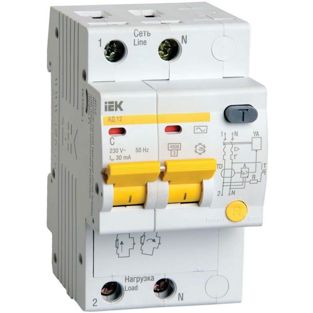 Купить Дифференциальный автоматический выключатель 2п, 20а, 30ма, с ад-12 iek mad10-2-020-c-030