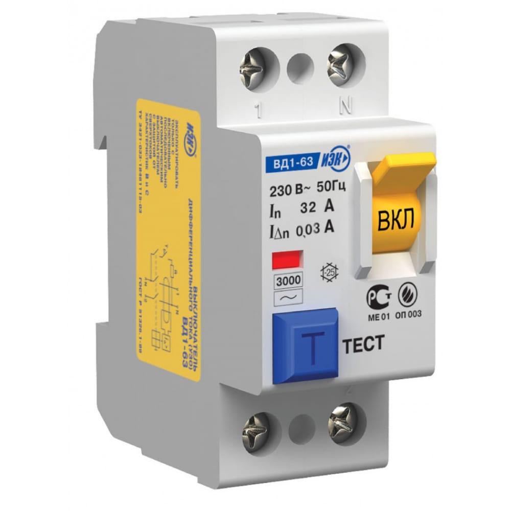 Узо iek mdv10-2-063-100 вд1-63Устройства защитного отключения (УЗО)<br>Вес: 0.2 кг;<br>Тип: модульный ;<br>Степень защиты: IP20 ;<br>Ток утечки: 100 мА;<br>Вид: устройство защитного отключения, дифференциальный выключатель ;<br>Номинальное напряжение: 220 В;<br>Серия: ВД1-63 ;<br>Количество полюсов: 2 ;<br>Номинальный ток: 63 А;<br>Тип утечки: АС ;