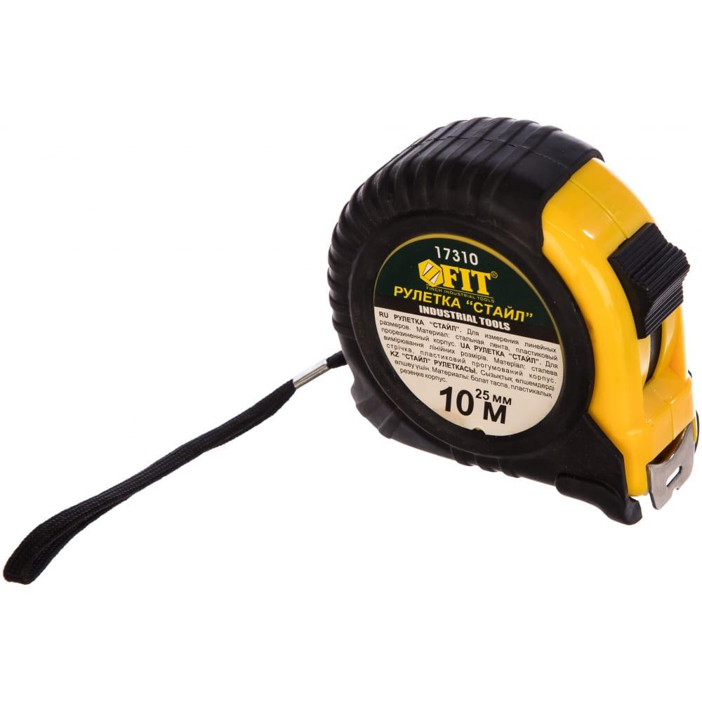 Рулетка профи стайл 10 м х 25 мм fit 17310